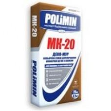 Цветной раствор для клинкерного кирпича POLIMIN МК-20