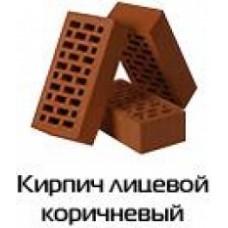 Лицевой кирпич Евротон Коричневый