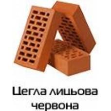 Лицьова цегла Євротон Червона
