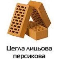 Лицевой кирпич Евротон Персик