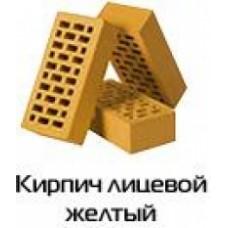 Лицевой кирпич Евротон Желтый