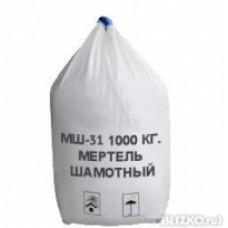 Мертель шамотный мш-31