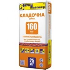Клей для газобетонных блоков Будмайстер МУР-160