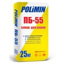 Клей для блоков POLIMIN ПБ-55