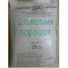 Порошок огнеупорный (шамотный) насыпью от 50 кг